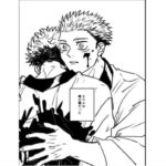 【呪術廻戦 漫画】五条先生の不思議な愛#197