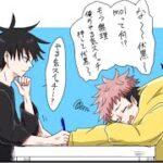 【呪術廻戦漫画】五条悟生の不思議な愛#64