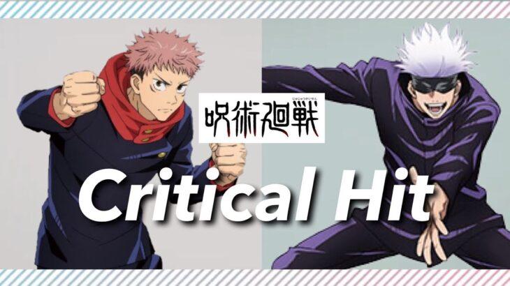 呪術廻戦『Critical Hit』Mad Video