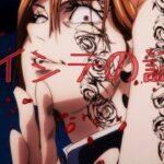 【複合アニメMAD】アイシテの証明【呪術廻戦】