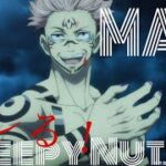[MAD] 呪術廻戦Xバレる!(Creepy Nuts)