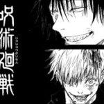 【静止画MAD】9 玉折 × 踊【呪術廻戦】