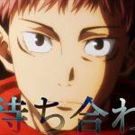 【呪術廻戦】呪術廻戦×午夜の待ち合わせ MAD/AMV 【Jujutsu Kaisen】【1080p】