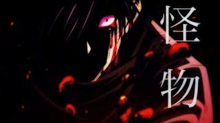 【MAD/AMV】呪術廻戦×怪物 モンストコラボ記念 【YOASOBI】【jujutsukaisen】