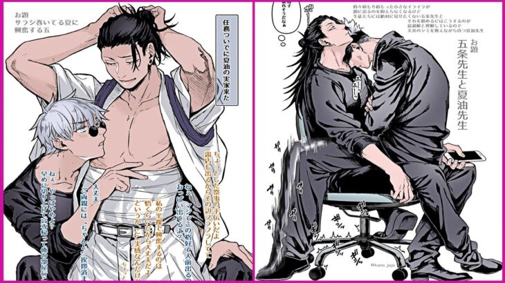 [ティックトック絵] -「呪術廻戦」ティックトック絵 –    Semine Drawing #86
