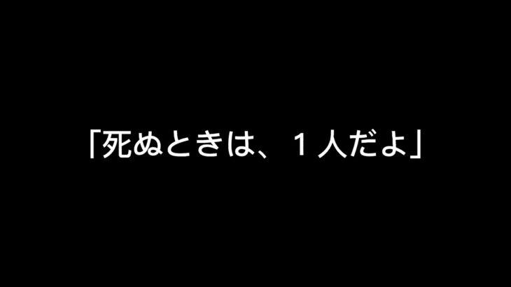 【呪術廻戦】五条 悟