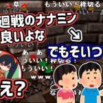 """【バトラ】呪術廻戦にハマるも""""とんでもないネタバレ""""を踏んでしまう"""