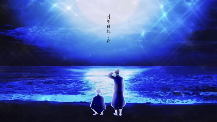 [呪術廻戦手描き]回る空うさぎ【五条悟.夏油傑】