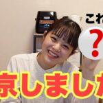 ㊗️上京!東京で開封動画!!!【呪術廻戦】