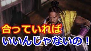 【海外の反応】日本のゲーム「弥助」の声優が黒人じゃなく海外から批判の声!外国人「日本は単一国家だから…」