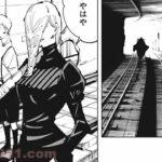 【異世界漫画】呪術廻戦 100~109話 Jujutsu Kaisen