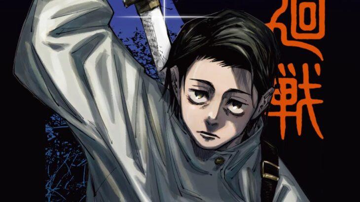 【呪術廻戦】呪術廻戦 130~137話『漫画』 || Jujutsu Kaisen