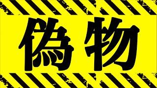 【呪術廻戦】最新151話 カスから主人公になった男【※ネタバレ注意】