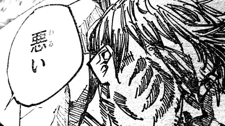 呪術廻戦 151語ネタバレ  –  Jujutsu Kaisen 151 chapter JP Raw HOT🔥🔥🔥