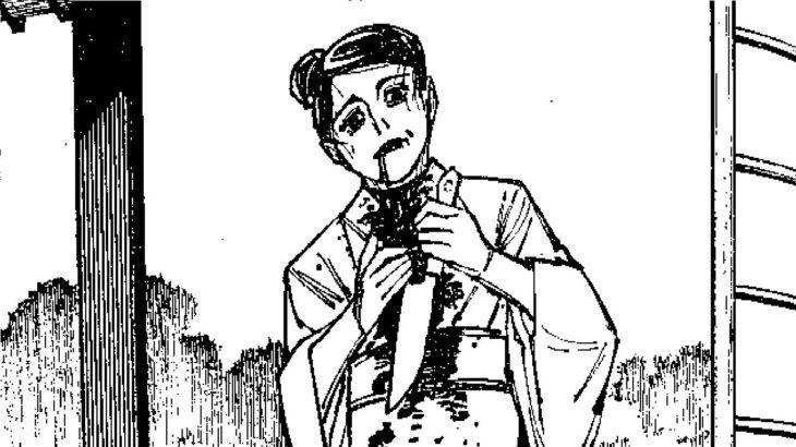呪術廻戦 152話 日本語 2021年06月10日発売の週刊少年ジャンプ掲載漫画『呪術廻戦』最新152話