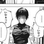呪術廻戦 152話 ―日本語 2021年06月14日🔥 発売の週刊少年ジャンプ掲載漫画『最新刊』最新152話