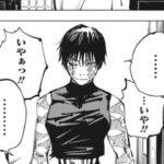 呪術廻戦 152話―日本語 2021年06月14日 🔥🔥🔥 Jujutsu Kaisen Chapter 152 Full JP 🔥 🔥 🔥