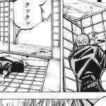 呪術廻戦 152話 日本語 2021年06月14日 🔥🔥🔥 Jujutsu Kaisen Chapter 152 RAW Full JP