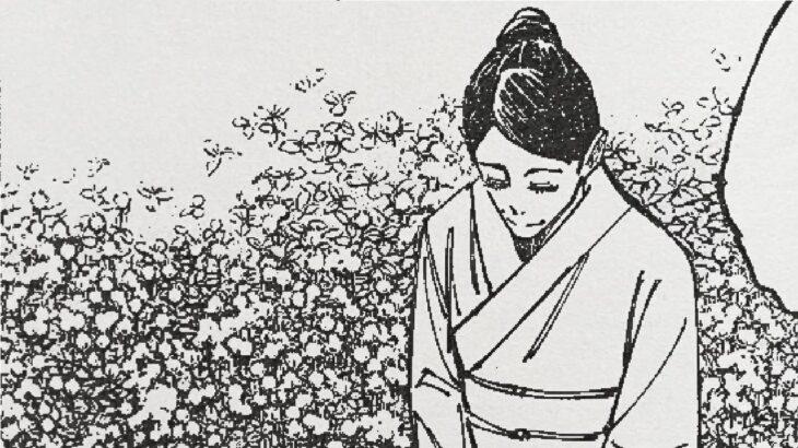 呪術廻戦 152語ネタバレ  –  Jujutsu Kaisen 152 chapter JP Raw