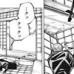 呪術廻戦 152話―日本語のフル 『Jujutsu Kaisen』最新152話