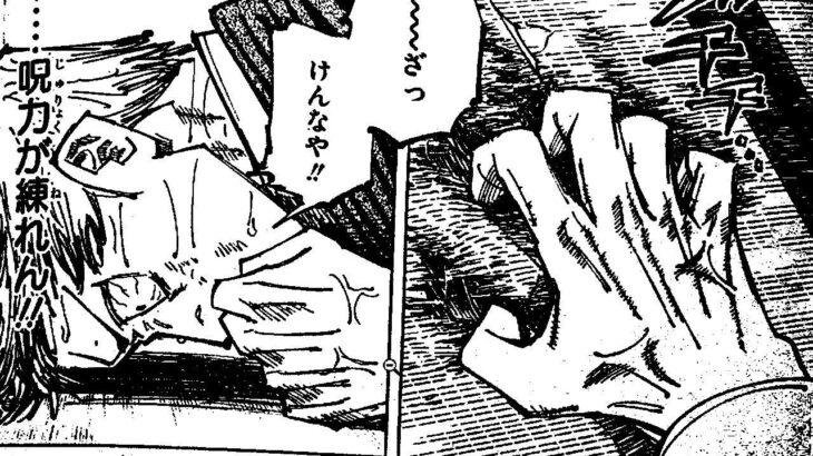 呪術廻戦 152話―日本語のフル 『Jujutsu Kaisen』最新152話死ぬくれ!