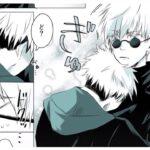【呪術廻戦漫画】秘密は隠されている#167