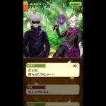 白猫プロジェクト 呪術廻戦プロジェクト ノーマル ストーリー 18話 五条・メリド