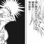 【異世界漫画2021】呪術廻戦 80~100話『漫画』 || Jujutsu Kaisen