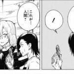 【呪術廻戦】呪術廻戦 20~29話『漫画』    Jujutsu Kaisen RAW Full Japan