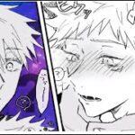【呪術廻戦漫画】五条先生の不思議な愛#205