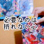 【呪術廻戦】初夏の訪れ!五条先生の訪れ!セガラッキーくじ2【JUJUTSU KAISEN 】