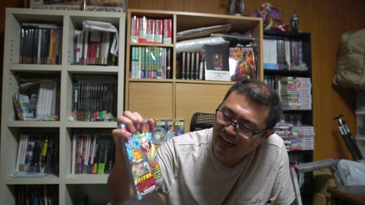 令和3年も今日買ってきたマンガたち!ジャンプ新刊祭り★「ワンピース 99巻」「呪術廻戦 16巻」「怪獣8号 3巻」「ノケモノたちの夜 7,8巻」「ダーウィン事変 2巻」「虎鶫 1巻」など話題作続々発売