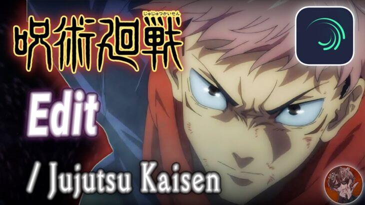 【 31th 】『 Jujutsu Kaisen 』呪術廻戦 ~ MAD動画!(1080p60 HD高画質)