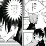 【呪術廻戦】呪術廻戦 40~49話『漫画』    Jujutsu Kaisen RAW  Full Japan