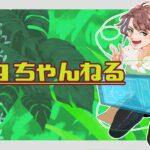【569ちゃんねる】イラスト武者修行 呪術廻戦-五条悟- を初見で描いていきます!#5