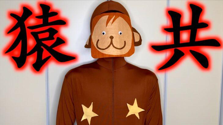 【呪術廻戦】来たる6月12日!!我々は百鬼夜行を行う!!【宣戦布告】