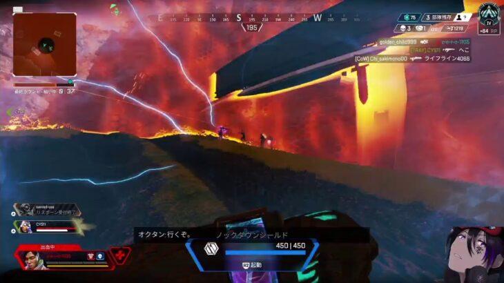 【呪術廻戦】両面宿儺がまったり「APEX」を実況プレイ!!!零ZERO のライブ配信