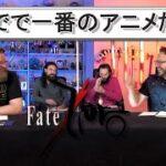 【海外の反応】Fate/Zero 25話 最終回!感想会も今回でおしまいです【日本語翻訳】
