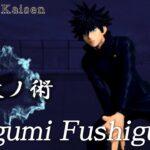 【呪術廻戦 JUJUTSU KAISEN】Megumi Fushiguro -伏黒恵- 呪祓ノ術 フィギュア