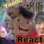 【国内の反応】Japanese reaction to Jujutsu Kaisen OP made by HIPPOKO / ヒッポコの再現動画を観た日本人の反応 翻訳付き