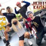 【呪術廻戦】Jujutsu Kaisen Cosplay @ Barry's 虎杖悠仁、五条悟、釘崎野薔薇が、マスクレス解禁したばかりのLAのバリーズブートキャンプに行ってみた。(釘崎は声オンリー)