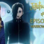 Junpei Yoshino Jujutsu Kaisen Anime Reactions Episode 11  Narrow Minded 呪術廻戦  固陋蠢愚