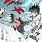 【キャプテン翼 KIDS DREAM】#06「対抗戦」【最強ジャンプ漫画】
