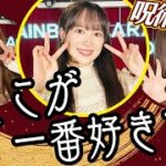 呪術廻戦トーク!里吉うたのが踊るLOST IN PARADISE feat.AKLO【ハロー!アニソン部#66】