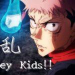 【MAD】呪術廻戦×狂乱 Hey Kids!!