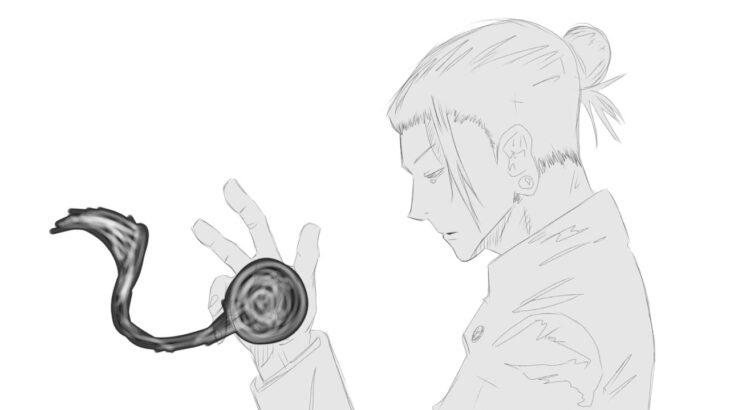 呪術廻戦手書きMAD練習2