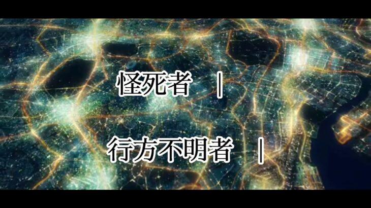 『呪術廻戦』MAD TikTokerでバスりそうな動画を作りした 『キーボード打ち文字』