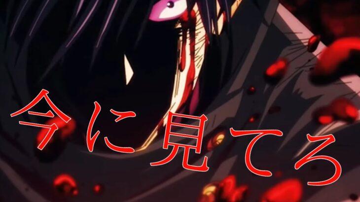 【MAD】呪術廻戦×impulse「起首雷同篇」