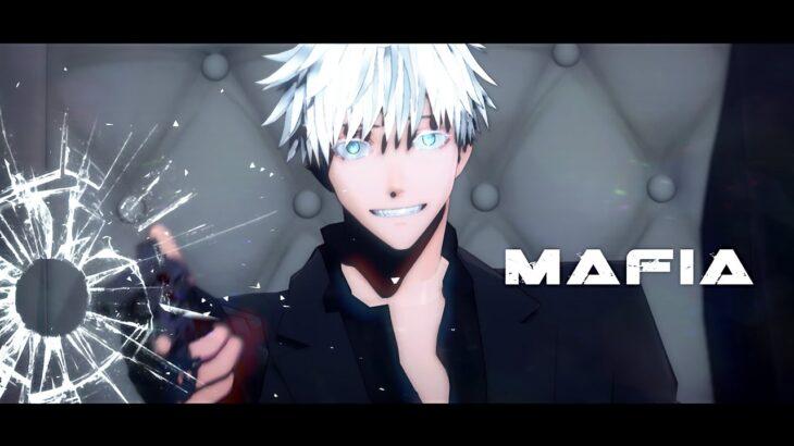 【MMD呪術廻戦】マフィア【五条悟】
