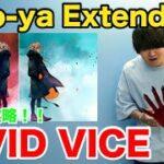 呪術廻戦アニメOP曲【VIVID VICE /Who-ya Extended】ハモり完全攻略!